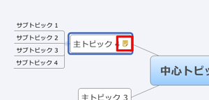 chuushaku10